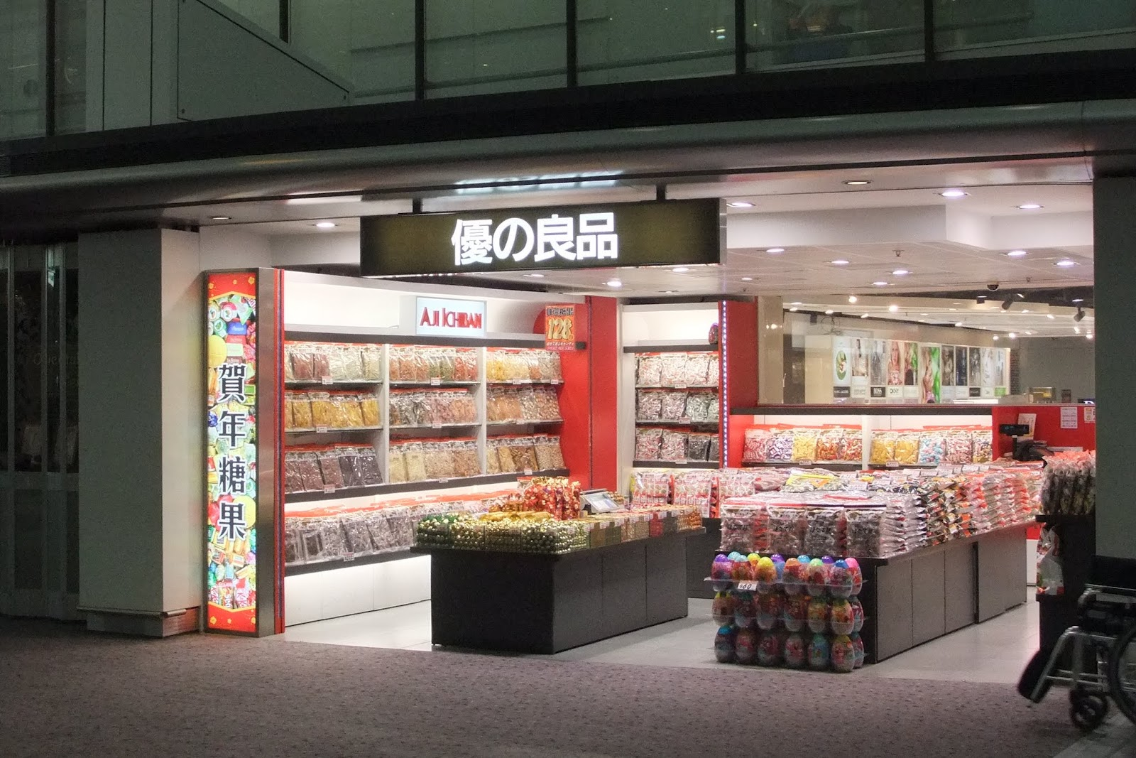 hongkong-international-airport-yunoryouhin 優の良品