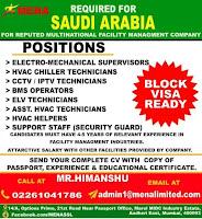 Multinational facility management Jobs