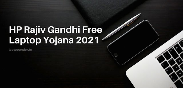 HP Rajiv Gandhi Free Laptop Yojana 2021: Online Merit List In Hindi