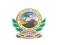Nabajyoti College, Kalgachia Barpeta Assam Recruitment 2020