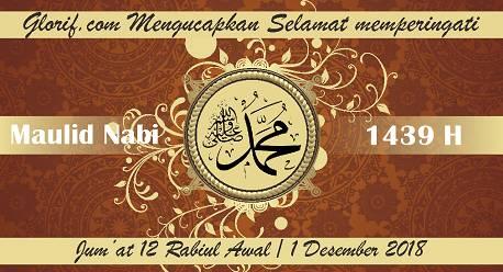 Download gratis spanduk maulid Nabi format CDR
