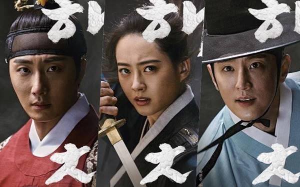Drama Korea terbaru 2019 rating tinggi