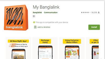 Banglalink MyBL App upto 100% Internet Bonus 15GB 169Tk, 18GB 399Tk