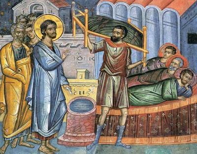 Κυριακή του Παραλύτου (᾽Ιω. ε´ 1-15)