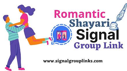Romantic Shayari Signal Group Link