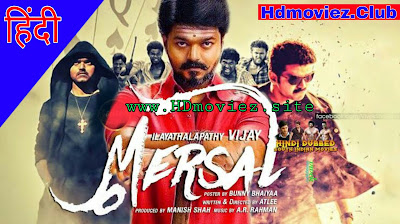 Mersal (2019) New South Hindi Dubbed Full Movie  Download Filmywap