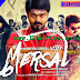 Mersal (2019) New South Hindi Dubbed Full Movie