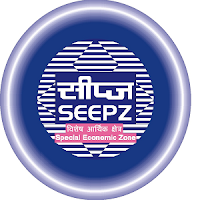 SEEPZ 2021 Jobs Recruitment Notification of Security Guard Posts