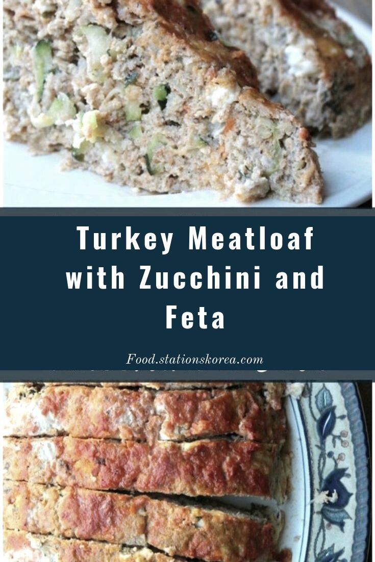 Turkey Meatloaf with Zucchini and Feta #healthyrecipeseasy #healthyrecipesdinnercleaneating #healthyrecipesdinner #healthyrecipesforpickyeaters #healthyrecipesvegetarian #HealthyRecipes #HealthyRecipes #recipehealthy #HealthyRecipes #HealthyRecipes&Tips #HealthyRecipesGroup  #food #foodphotography #foodrecipes #foodpackaging #foodtumblr #FoodLovinFamily #TheFoodTasters #FoodStorageOrganizer #FoodEnvy #FoodandFancies #drinks #drinkphotography #drinkrecipes #drinkpackaging #drinkaesthetic #DrinkCraftBeer #Drinkteaandread