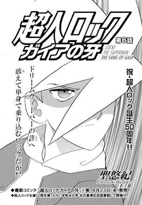コミックフラッパー 2017年09月号 raw zip dl
