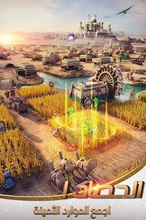 تحميل لعبة الفاتحون العصر الذهبي