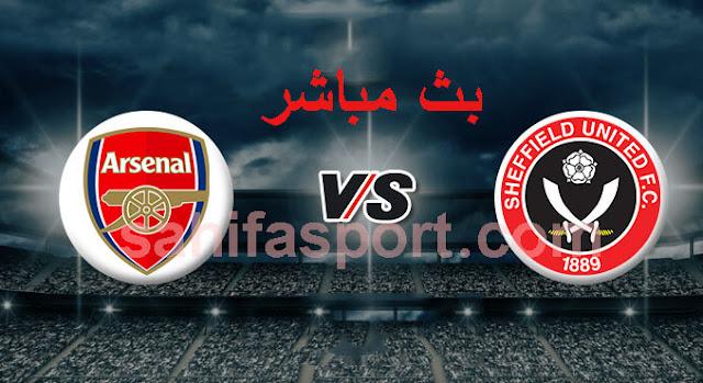 موعد مباراة آرسنال وشيفيلد يونايتد بث مباشر بتاريخ 04-10-2020 الدوري الانجليزي