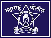 Gadchiroli Police Bharti 2021