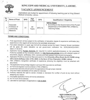 Job Opportunity at KEMU, Lahore - Assistant Professor
