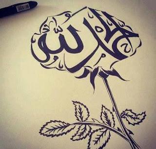 merupakan ungkapan atas rasa terima kasih Kumpulan Gambar Kaligrafi Alhamdulillah