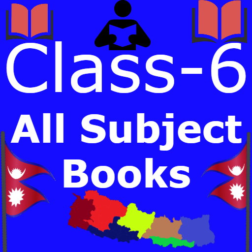 New Class 6 All Subjects Book Application Lunch with model question and answer Download now
