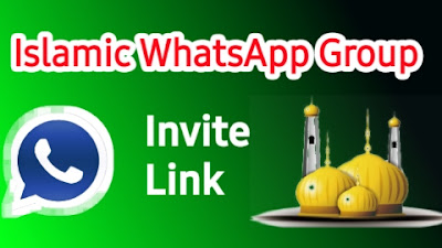 Sri Lanka Islamic WhatsApp Group link  Kuwait Islamic WhatsApp Group link  Germany Islamic WhatsApp Group link  South Africa Islamic WhatsApp group link  Turkey Islamic WhatsApp Group Link  Islamic WhatsApp Group name  Islamic WhatsApp Group link Pakistan 2020  Islamic WhatsApp Group 2021  Dubai Islamic WhatsApp group link  Qatar Islamic WhatsApp group link
