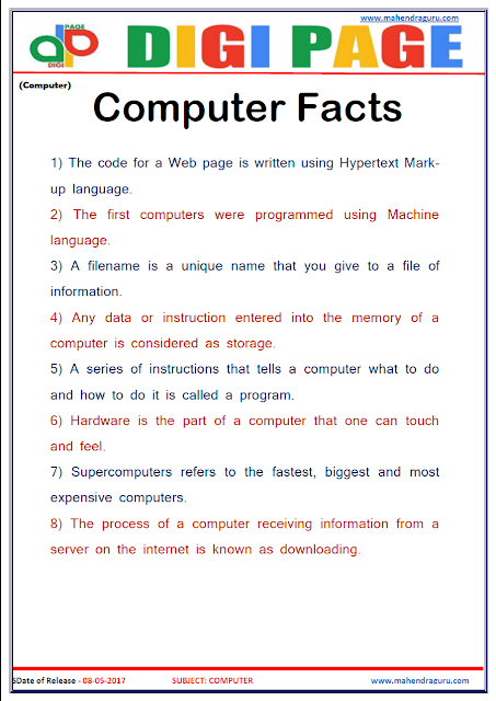 DP | COMPUTER FACTS | 08 - MAY - 17 | IMPORTANT FOR SBI PO