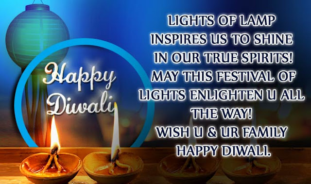 Happy Diwali SMS and Text Messages in Telugu