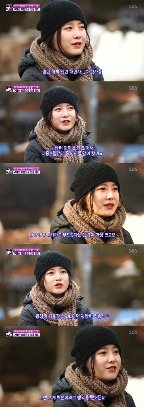Goo Hye Sun, Ahn Jae Hyun ile boşanması hakkında röportaj verdi