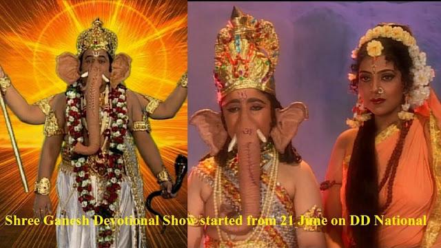 Shree Ganesh Popular Devotional Show started from 21 June