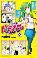 Mission! School Cover Vol. 02