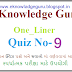 ONE LINER QUIZ -9 IN PDF OF IMPORTANT 161 TO 180 QUESTIONS