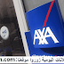 AXA Services Maroc recrute des Managers d'Equipe