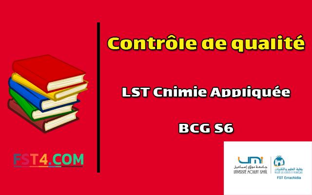 Fst errachidia Cours Contrôle de qualité bcg s6 pdf