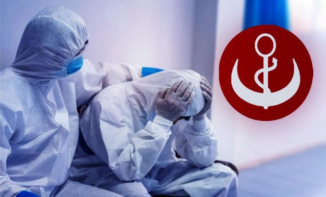 عاجل: وزارة الصحة تسجيل 51 وفاة و599 إصابة جديدة بفيروس كورونا في تونس