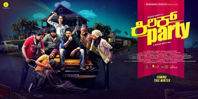 Kirik Party Kannada Movie Review