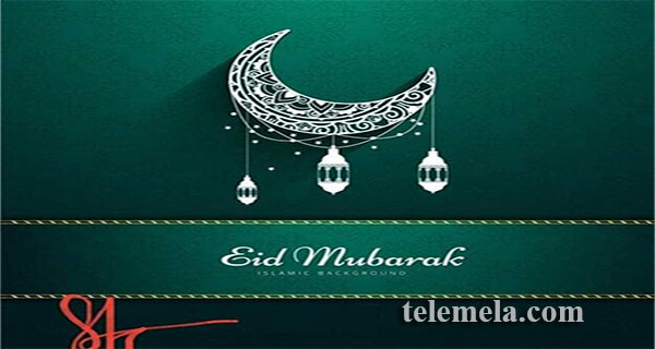 Eid sms collection bangla