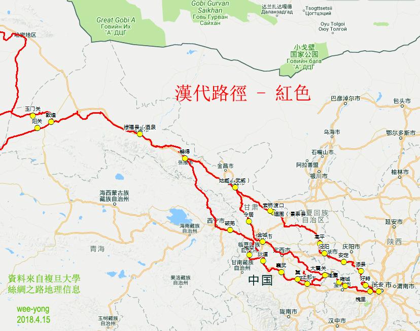Gansu & South Trip 甘肅和南部之旅: 古代絲綢之路
