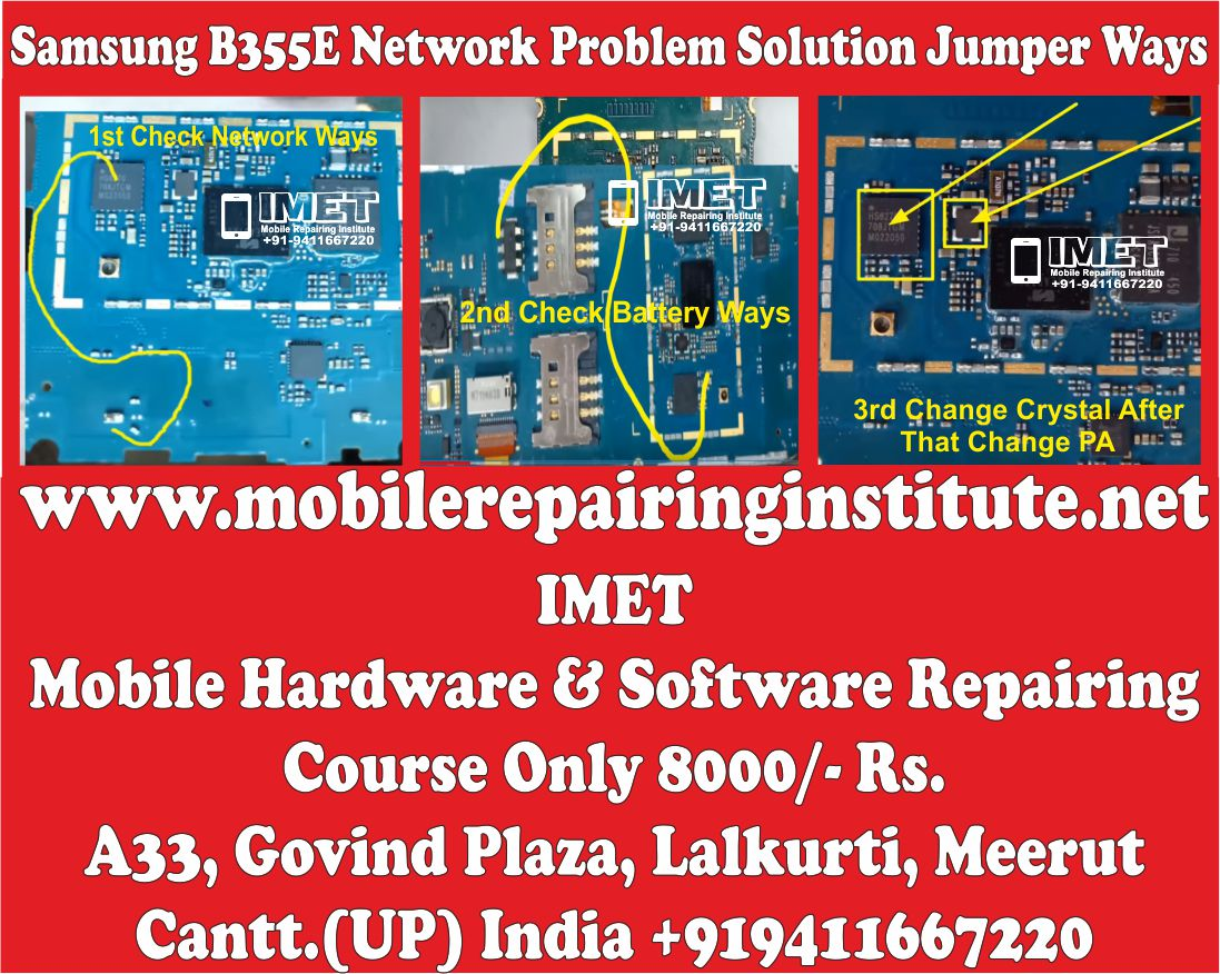 Samsung B355E Network Problem Solution Jumper Ways - IMET
