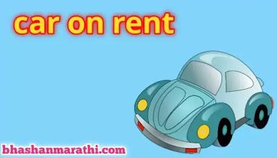 business ideas marathi pdf mahilansathi gruh udyog