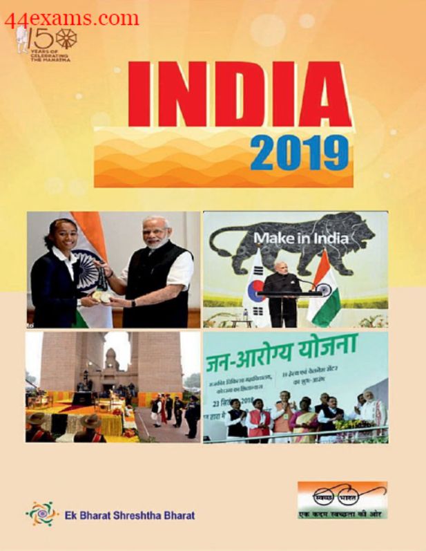 India Year Book 2019 : For UPSC Exam PDF Book