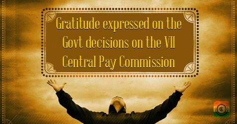 7thCentralPayCommission-news