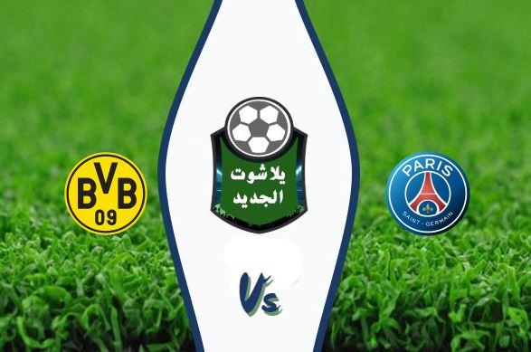 مشاهدة مباراة باريس سان جيرمان وبروسيا دورتموند بث مباشر اليوم الأربعاء 11 مارس 2020 دوري أبطال أوروبا