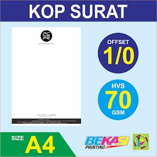 Cetak Kop Surat 1 Warna  HVS 70 GSM