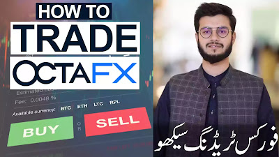 WHAT IS OCTAFX IN PAKISTAN - p4provider.com