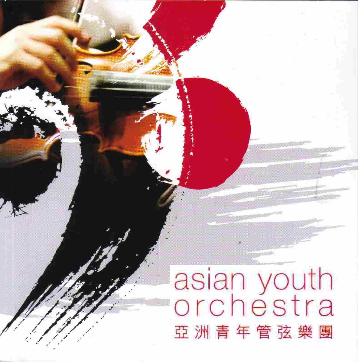 Congratulate, seems asian orchestra youth