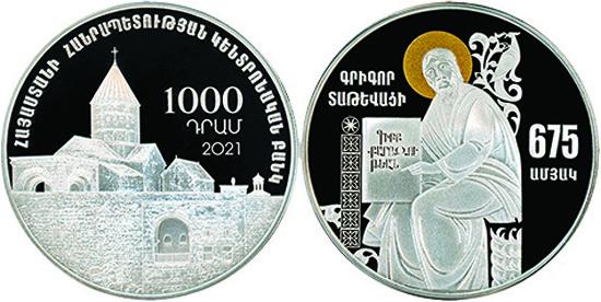 Armenia 1000 dram 2021 - Grigor Tatevatsi