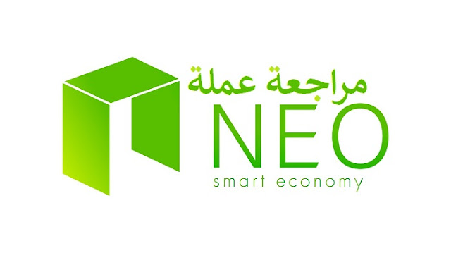 neo review