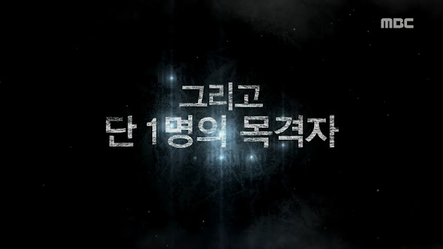 missing9-線上看-鄭敬淏-白珍熙-崔泰俊-李善彬-燦烈