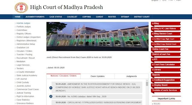 Madhya Pradesh High Court Recruitment - 252 vacancies for Civil Judge Posts