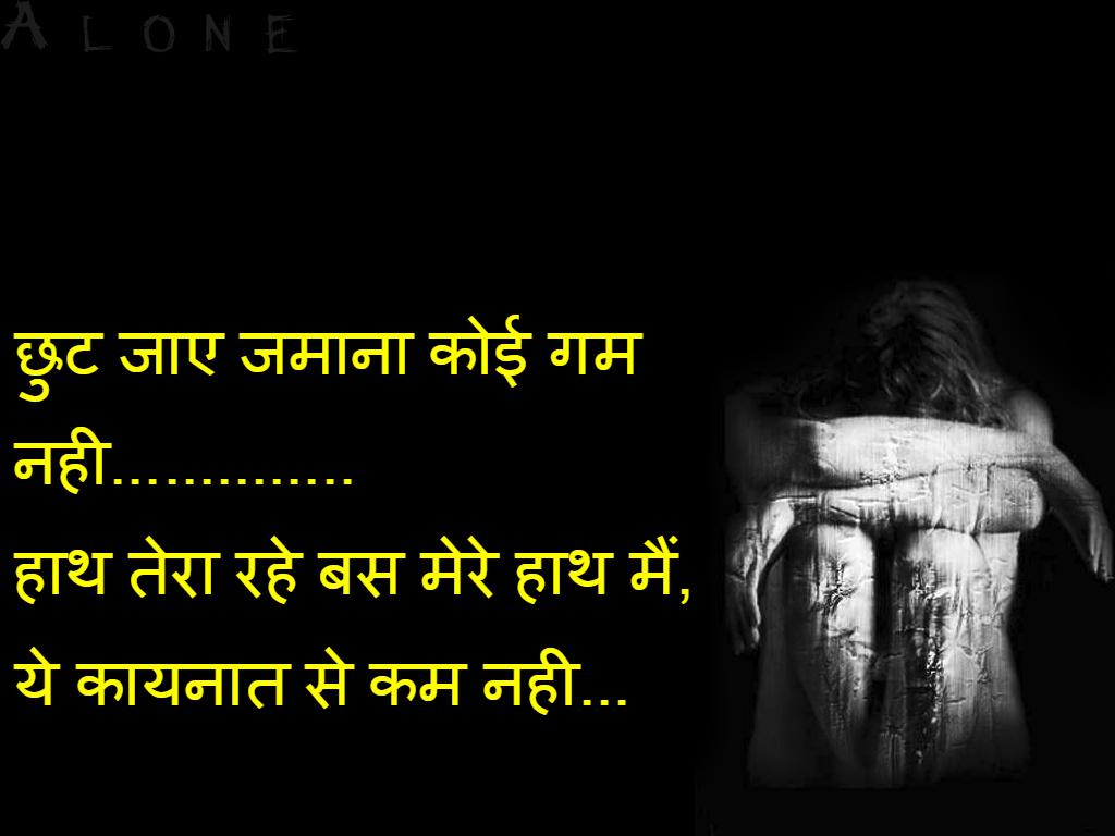Wallpaper download attitude - Http Www Wallpapersandjokes Com 2016 09 Attitude Shayari In Hindi Wallpaper Html