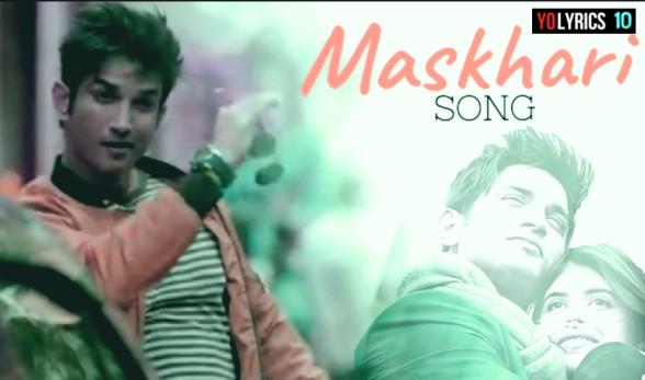 Maskhari Song Sunidhi Chauhan | Dil Bechara