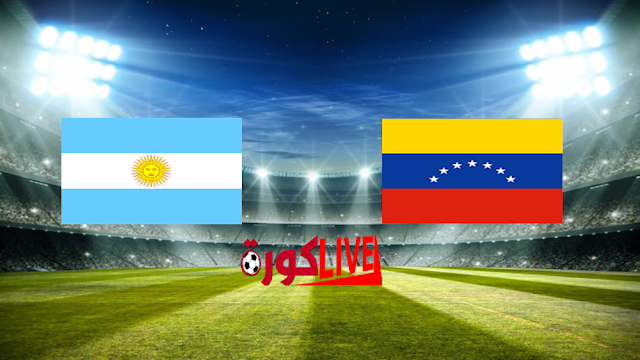 مباراة فنزويلا و الأرجنتين 2019-06-28 كوبا أمريكا 2019