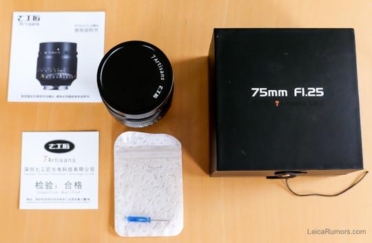 Комплект поставки 7artisans Photoelectric 75mm f/1.25