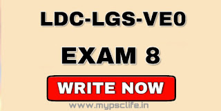 Questions and Answers For Competitive Examination : Fee Online Mock Test 8